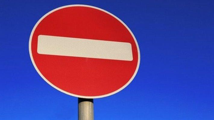 С 1 октября по Набережной нельзя будет ездить
