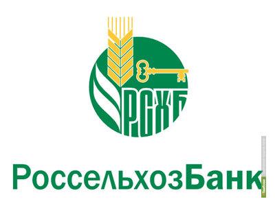 В Россельхозбанке действует штаб по организации финансирования проведения сезонных работ