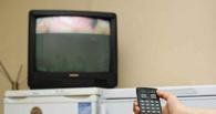 Сразу несколько каналов в Тамбове временно приостановят аналоговое вещание