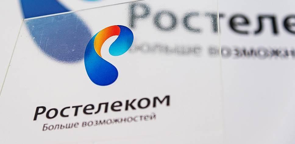 Сергей Конюхов назначен генеральным директором «Рестрима»