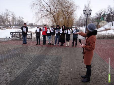 ВТамбове и ТНТ-Тамбов: Признайся в любви с «голубого экрана»!