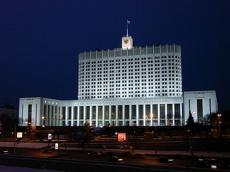 Правительство России сегодня уходит в отставку