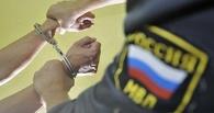 В регионе сократилось количество преступлений