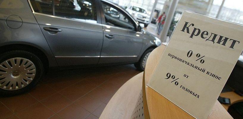 Россияне продолжают брать автокредиты, а вот выплачивают их весьма неохотно