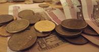 Доходы бюджета за 9 месяцев превысили 3,5 милларда рублей