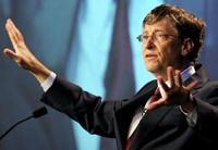 Билл Гейтс покинул кресло председателя совета директоров Microsoft