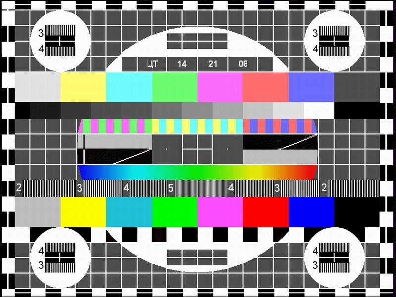 У тамбовчан могут быть проблемы с просмотром цифровых телеканалов