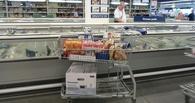 Медведев пообещал регулярно мониторить цены в российских магазинах