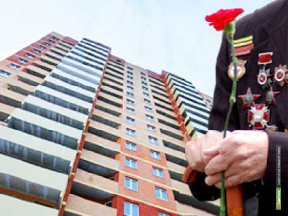 Тамбовская прокуратура борется за жильё для ветерана