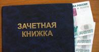 В одном из тамбовских вузов преподаватель брал взятки за сдачу экзамена