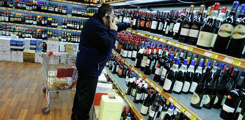 Скидки на алкоголь могут запретить