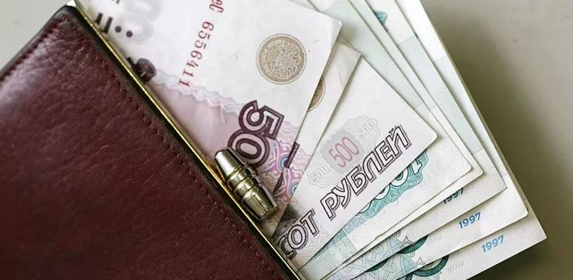 Средняя зарплата тамбовчан увеличится на 5%