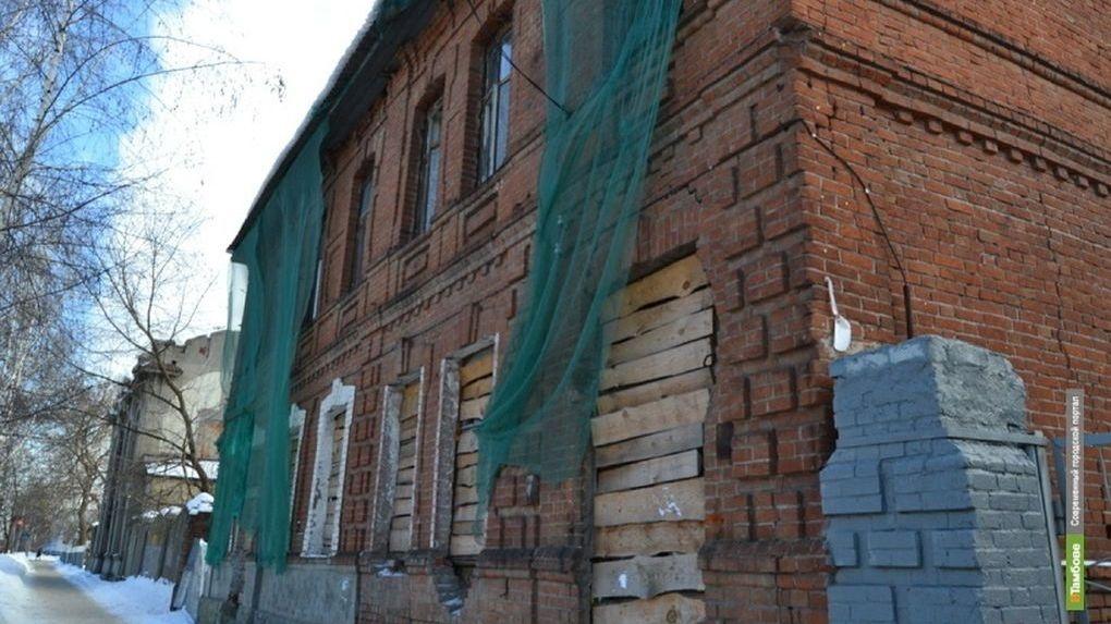 Как в Тамбове портят исторические здания. Обзор типичных нарушений