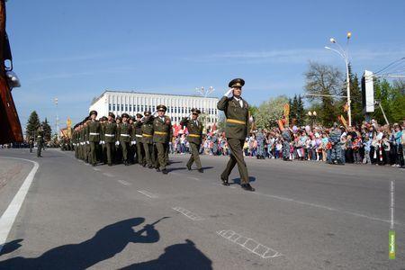 Накануне Дня Победы в Тамбове перекроют улицы