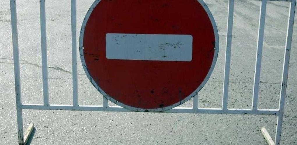 Из-за КВН-баттла перекроют дороги в центре города