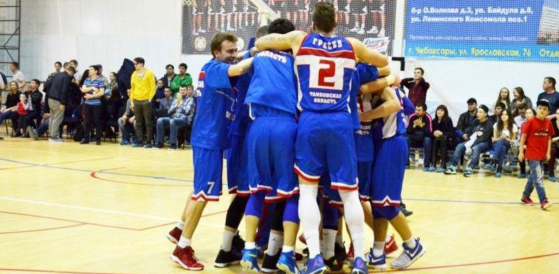 БК «Тамбов» узнал соперников в Кубке России