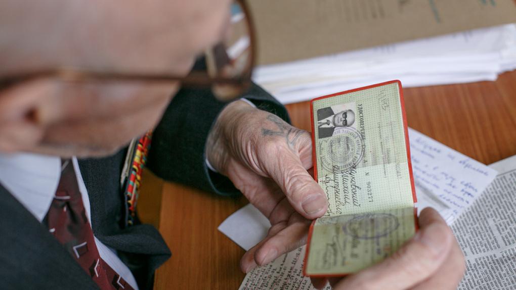 Губернатор отозвал законопроект, предполагающий отмену льгот для вновь выявленных ветеранов труда