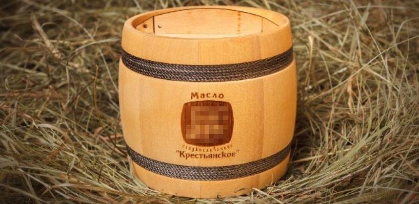 Лучшим туристическим сувениром может стать бондарское масло