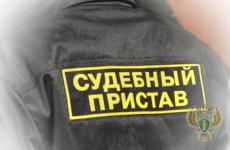 Тамбовчанина осудили за дачу взятки судебному приставу