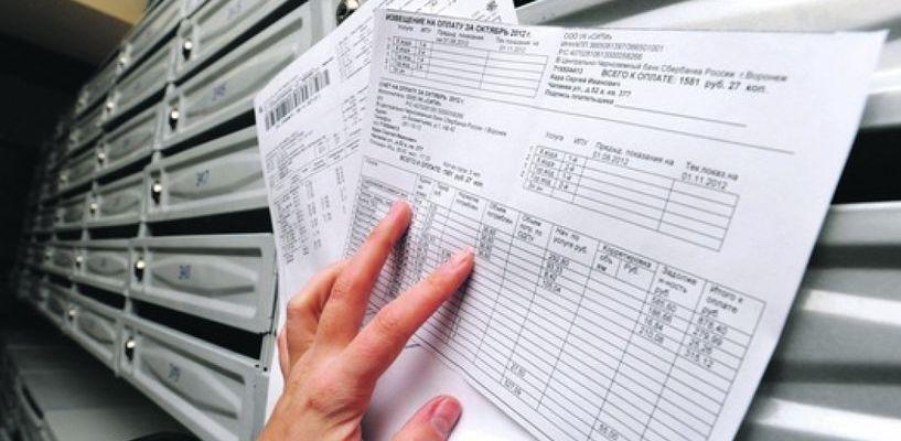 Тамбовчане в скором времени будут больше платить за коммунальные услуги