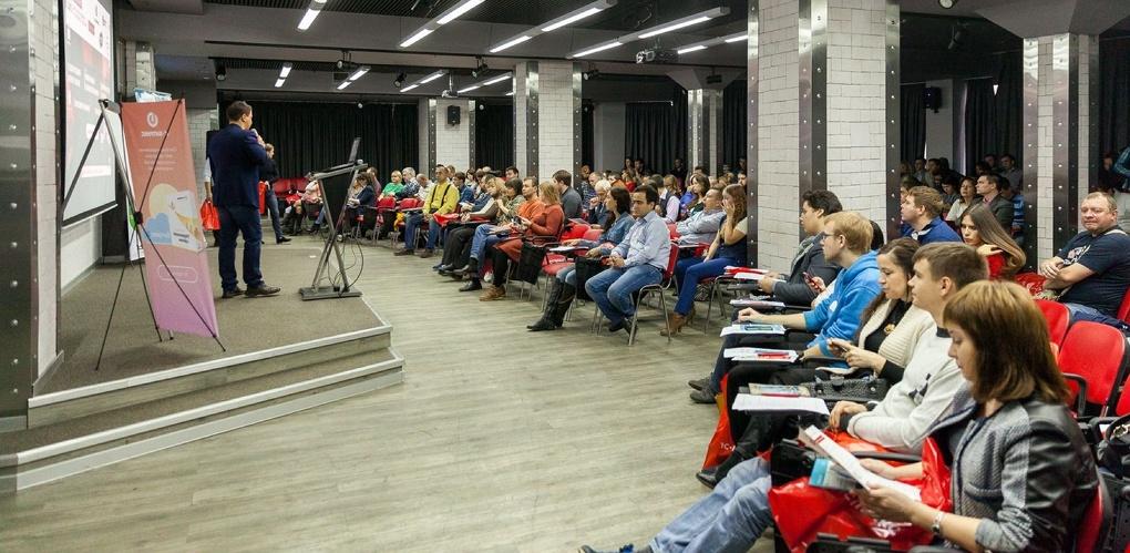 Как заставить интернет-проект работать на вас? Узнайте на бесплатном семинаре в Тамбове