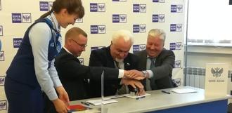В честь 80-летия Тамбовщины выпустили конверт с панорамой города