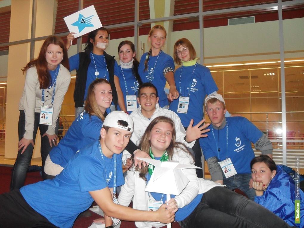 Тамбовские студенты прошли обучение в «Volunteers' Academy»