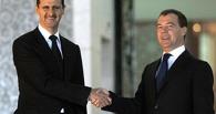 Россия даст народу Сирии 240 млн евро