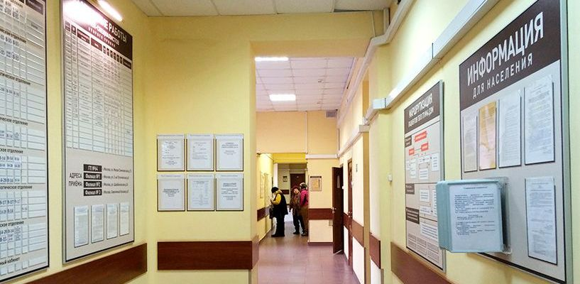 Новая организация работ позволит сократить очереди в российских поликлиниках