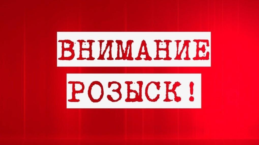 В Тамбовской области разыскивают пропавшего пенсионера