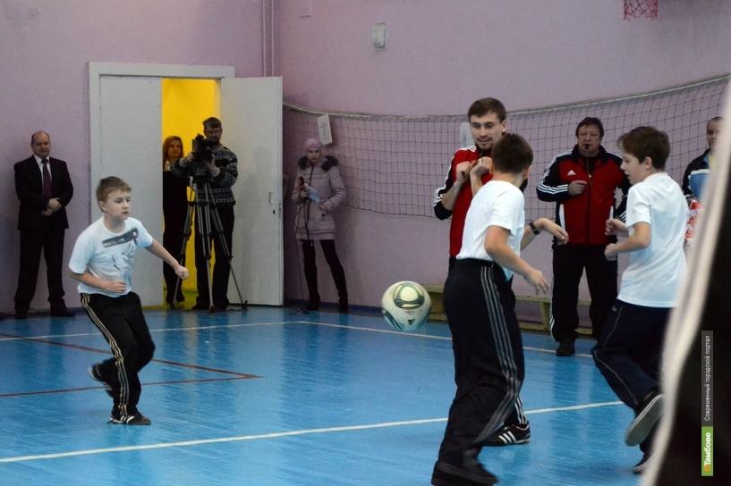 Тамбовские школьники забили гол в ворота cпартачей