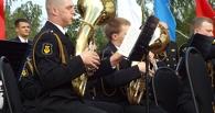 Военные музыканты из Санкт-Петербурга выступили под Рассказово