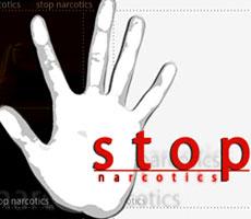 """Тамбовские власти """"бросят"""" на борьбу с наркоманией бюджетные деньги"""