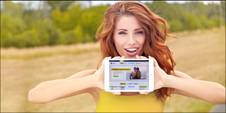 «Билайн» запустил сеть 4G в Тамбове и Мичуринске