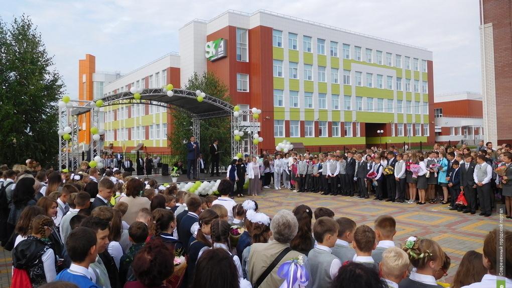 Больше мест нет: в школе Сколково закрыли приём заявлений в первый класс
