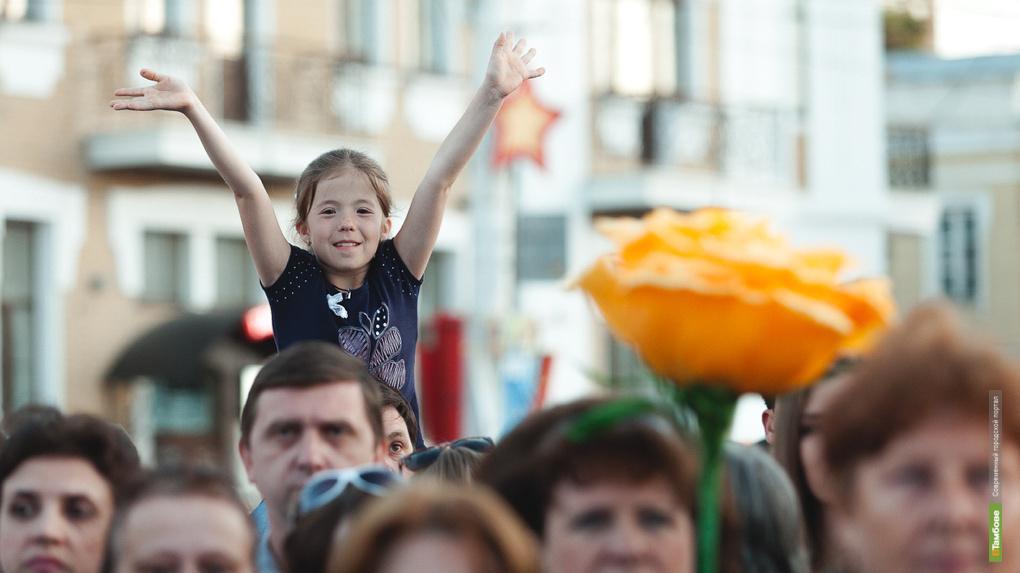 Как тамбовчане отметят День города? Обещают пригласить звезду