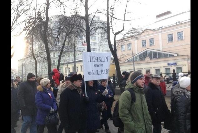 «Вместе за достойную медицину!» На митинг в Москве вышли несколько тысяч человек