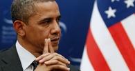 США наложили санкции на 7 российских чиновников и 17 компаний