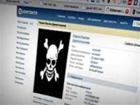 Все удаленные с «ВКонтакте» фото легко найти через Google