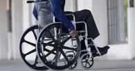 Наш регион получит чуть более 200 миллионов рублей на средства реабилитации инвалидов