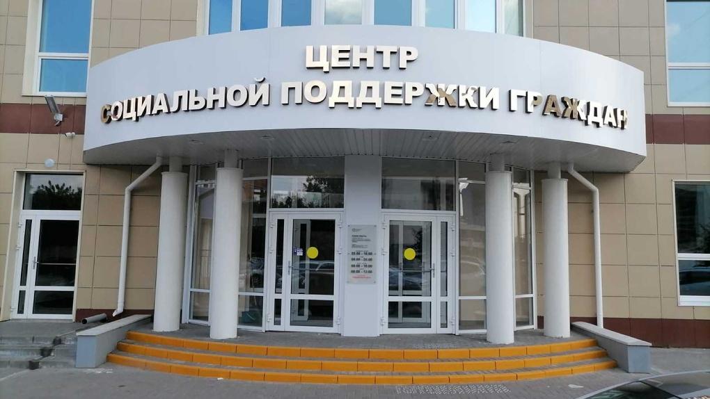 Более 15 тысяч тамбовчан получили помощь в новом Центре социальной поддержки граждан