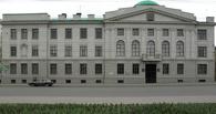 Двум ученым ТГТУ вручили медали в Москве
