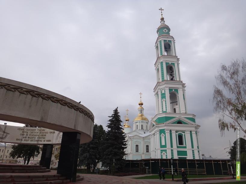 Судьбу Соборной площади в Тамбове решит конкурс