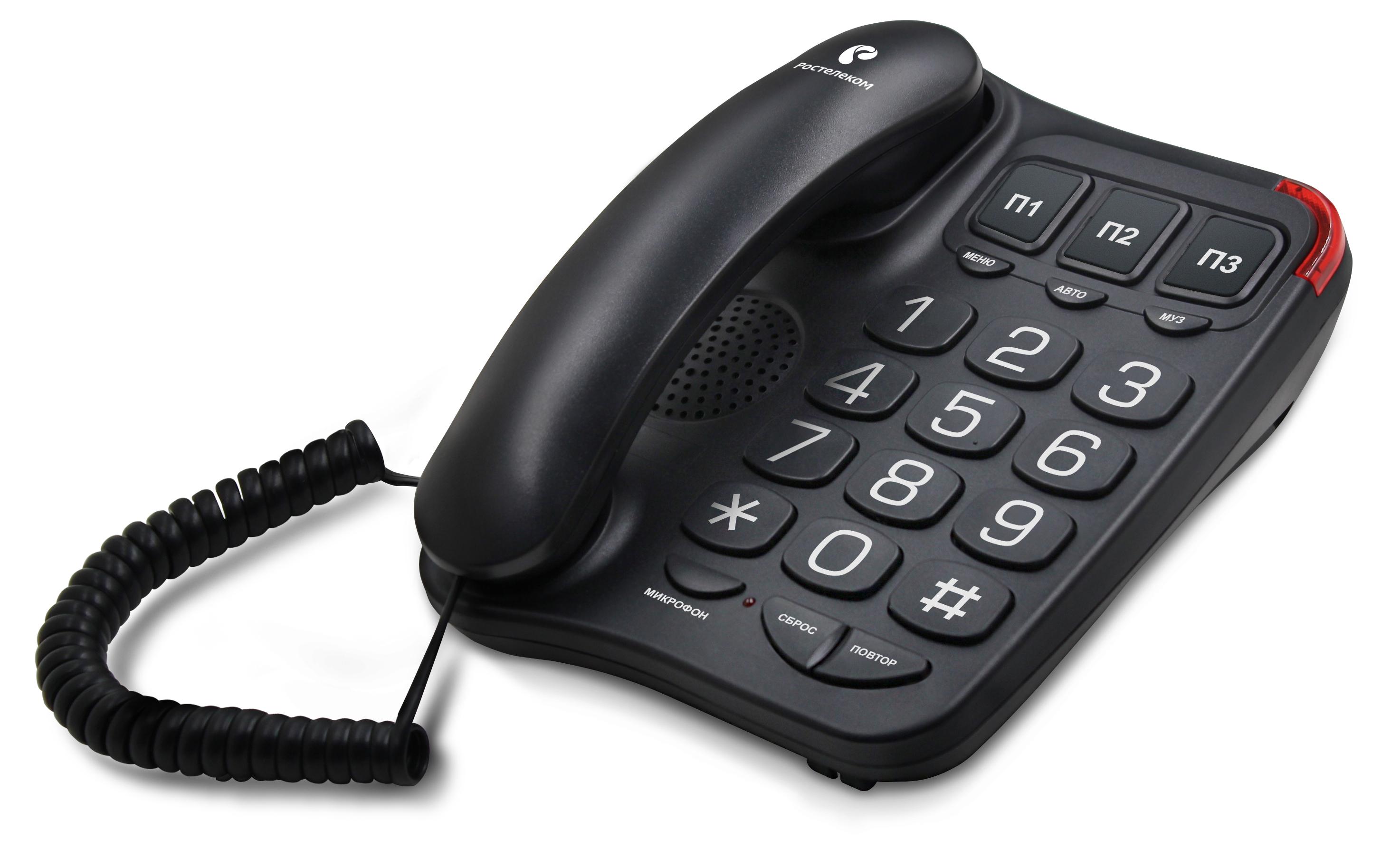 Телефон в картинках каталог