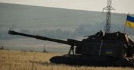 МИД назвал провокацией заявление Киева о ядерной угрозе из России