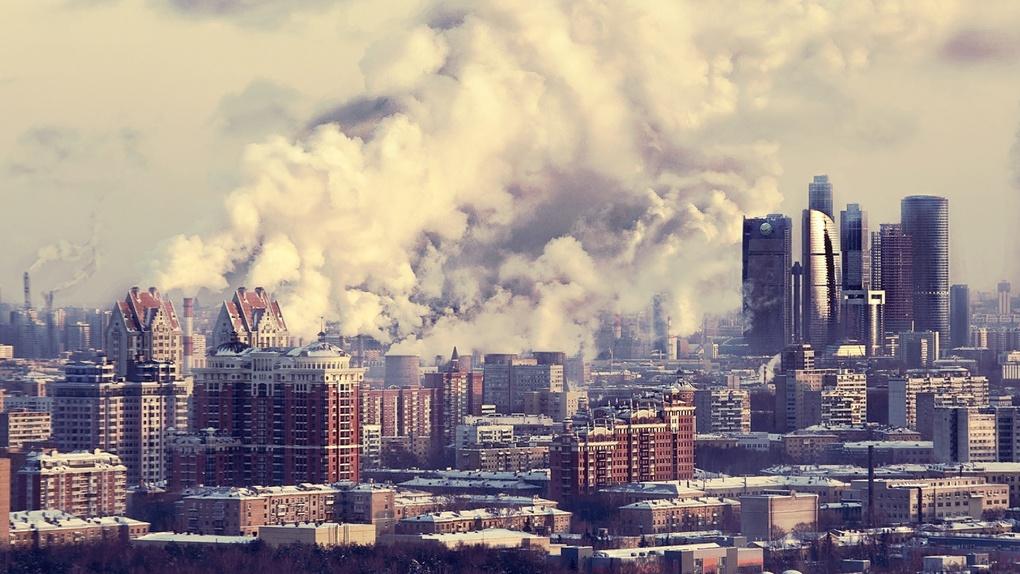 Куда не стоит уезжать на ПМЖ? Названы самые опасные в плане экологии города мира