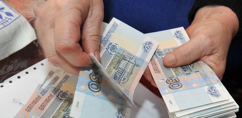 В Тамбовской области вырос минимальный размер оплаты труда