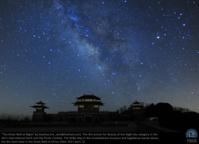 Опубликованы десять лучших фото ночного неба над Землей