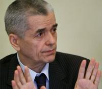 Онищенко назвал украинцев животными. И запретил украинский сыр