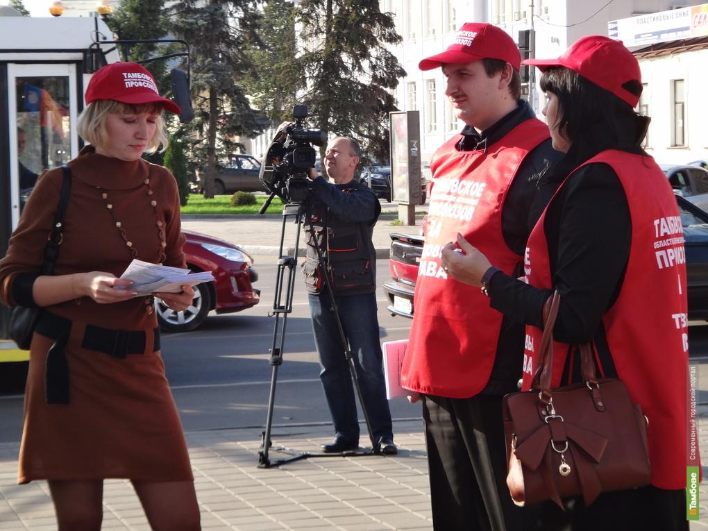 Тамбовчане выступили против «серых» зарплат